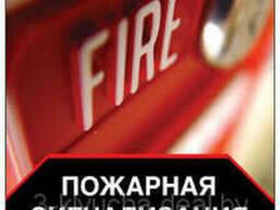 Пожарные установки