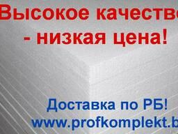 ППТ-15 Пенопласт. Высокое качество-низкая цена!