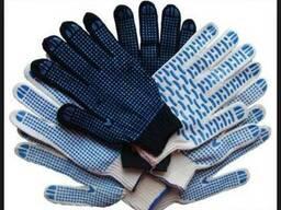 Продаём перчатки рабочие по низким ценам!!!!
