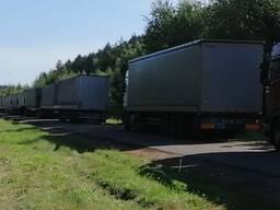 Предлагаю перевозку грузов