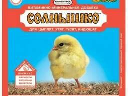 Премикс Солнышко для цыплят, утят, гусят, перепелов150гр
