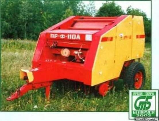 Пресс-подборщик рулонный безременный ПРФ-110