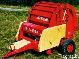 Пресс-подборщик рулонный ПР-Ф-180