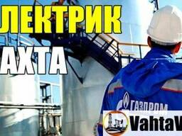 Приглашаем Рабочих (электрики) на Вахту в Санкт-Петербург