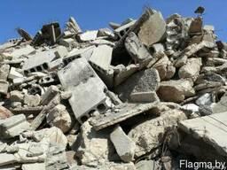 Принимаем строительные отходы на переработку