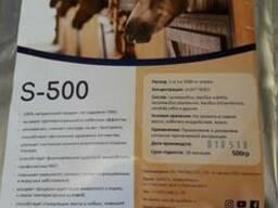 Пробиотик для Лошадей S-500