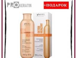Пробник Ybera Detox Health Увлажняйщий кондиционер - 50 мл