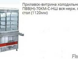 Продается оборудование для столовых и кафе: