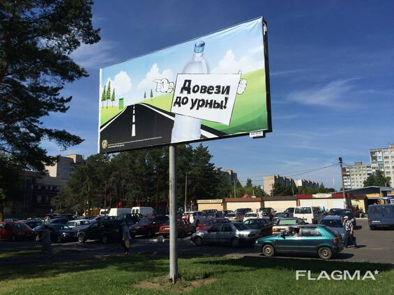 Продам билборд (рекламный щит) в г. Борисов.