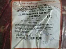 Продам Мясные изделия Калинковичского МСК
