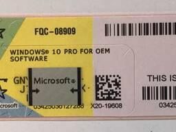 Продаём Windows 10, Windows 7, Windows 8.1