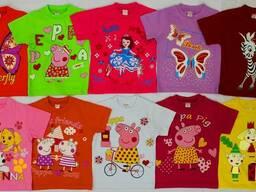Продаю детскую трикотажную одежду