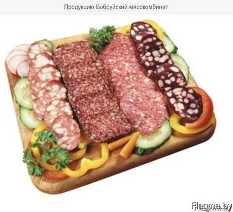 Продукция Бобруйского мясокомбината с дисконтом