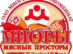 """Продукция УП """"Миорский мясокомбинат""""."""