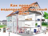 Проект на водопровод и канализацию в Витебске - фото 1