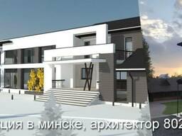 Проект реконструкция, модернизации. согласование