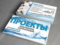 Проект водоснабжение водопровод