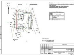 Проектирование (реконструкция) жилых домов, хозпостроек и со