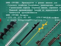 Производство и ремонт Шнеков