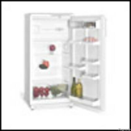 Прокат холодильников