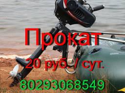 Прокат лодочного мотора Hangkai 3.5 л. с двухтактный