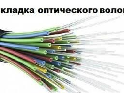 Прокладка оптоволоконного кабеля в Минске