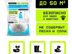 Противогололедный материал антискользящая смесь без соли и реагентов Каменто /20кг