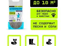 Противогололедный материал антискользящая смесь без соли и реагентов Каменто /4 кг