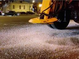 Соль для посылки дорог