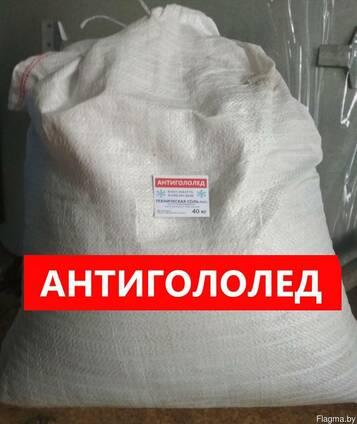 Противогололедный материал ПГМ в мешках 40 кг