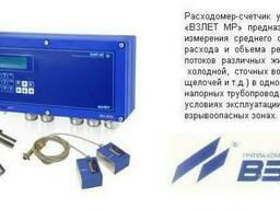 Расходомер-счетчик ультразвуковой ВЗЛЕТ-МР УРСВ-5ХХц