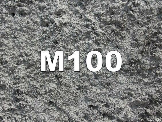 Раствор цементный марки 100 купить бетон эпоксид