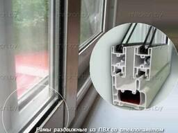 Раздвижные рамы со стеклопакетом от МирОкон.