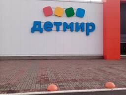 Размещение любых рекламных вывесок по Республике Беларусь