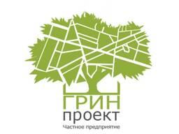 Разработка и согласование документов по экологии