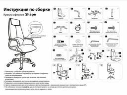 Разработка инструкций/схем по сборке, монтажу, эксплуатации на заказ