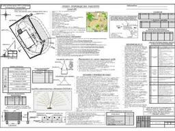 Разработка проекта производства работ ( ППР )