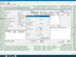 Разработка программ на Заказ (CRM, ERP)