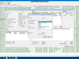 Разработка программы для учета путевых листов CRM ERP