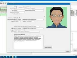 Разработка программы управления делами CRM ERP