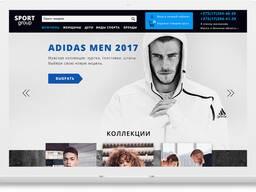 Разработка сайтов, интернет-магазинов, внедрение CRM Битрикс24
