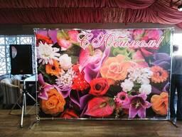 Рекламные растяжки, печать баннеров