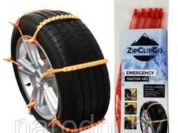 Ремни противоскольжения на колеса автомобиля ZipClipGo