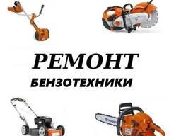 Ремонт бензопил, тримеров, мотокультиваторов