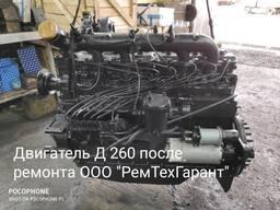 Ремонт двигатель ММЗ Д260. 2-530 (МТЗ-1221)