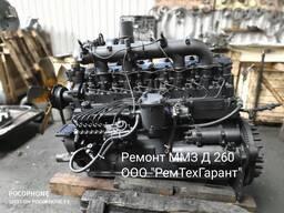Ремонт двигателя д-260.5С-501, дизель д 260.5С-501