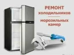 Ремонт холодильников Большая Берестовица