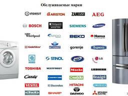 Ремонт холодильников и стиральных машин в Житковичах и Петри - фото 3