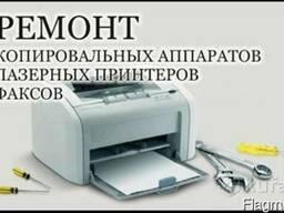 Ремонт и обслуживание принтеров в Новополоцке