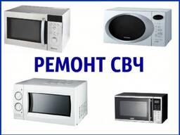 Ремонт микроволновых печей (свч) в Борисове